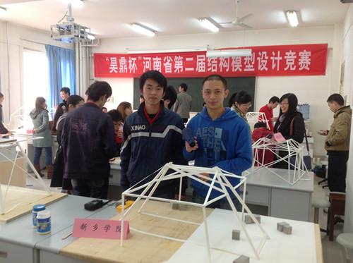 我校学生在河南省第二届结构设计竞赛上获得佳绩